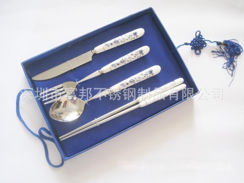 高檔禮品食具,青花瓷食具,青花瓷刀叉勺筷四件套