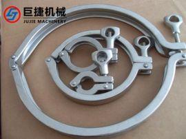 卫生级快装接头-精铸卡箍、 精铸三节卡箍