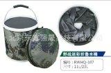 折叠水桶07数码迷彩折叠水桶 车载水桶 便携式战术帆布水桶