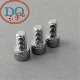 304不锈钢圆柱头内六角螺丝/栓 DIN912杯头螺钉M14*25-150