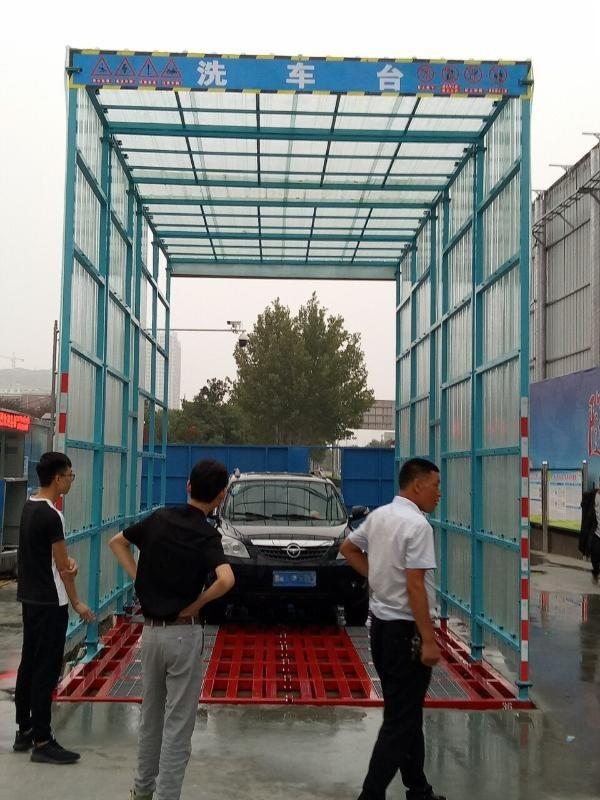 河南郑州6米全封闭洗车平台,洗轮机厂家现货直销