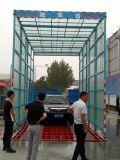 河南鄭州6米全封閉洗車平臺,洗輪機廠家現貨直銷