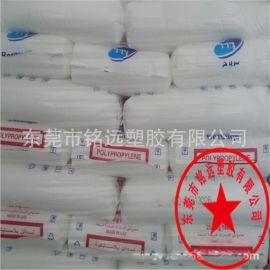 聚丙烯PP RE420MO 透明耐候 食品注塑塑胶