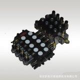 DCV60-YOYY-4联电液控多路阀(电磁阀电压DC12V,24V)