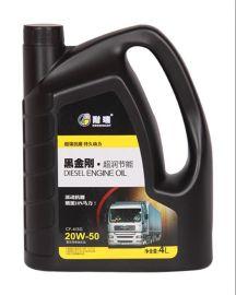 重负荷柴油润滑油CF-4/SG