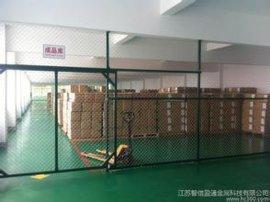 车间防护网