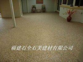 彩胶石地面铺装材料