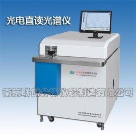有色金属光谱分析仪