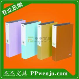 商务文件夹, pp文件夹 ,环保文件夹