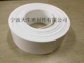膨体四氟接口带,四氟接口垫片,垫片,非金属垫,橡胶垫片