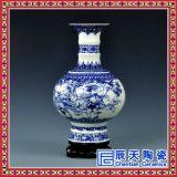 供应特色陶瓷大花瓶 景德镇**花瓶 商务礼品