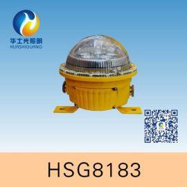 HSG8183 / BFC8183 防爆固态安全照明灯