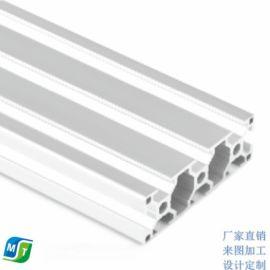 成都工业铝型材欧标3090机械桁架防护罩加工厂商