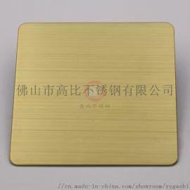 厂家直销304不锈钢拉丝钛金板/酒店KTV装饰板