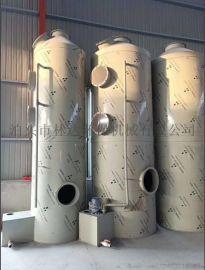泊头市林达喷淋塔净化器、化工废气处理喷淋塔