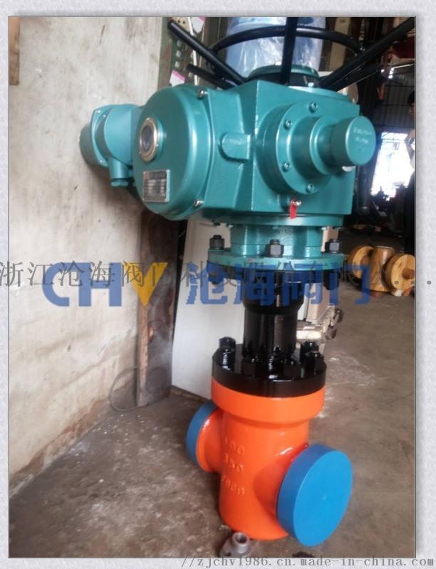 CHZ943Y高压电动平板闸阀