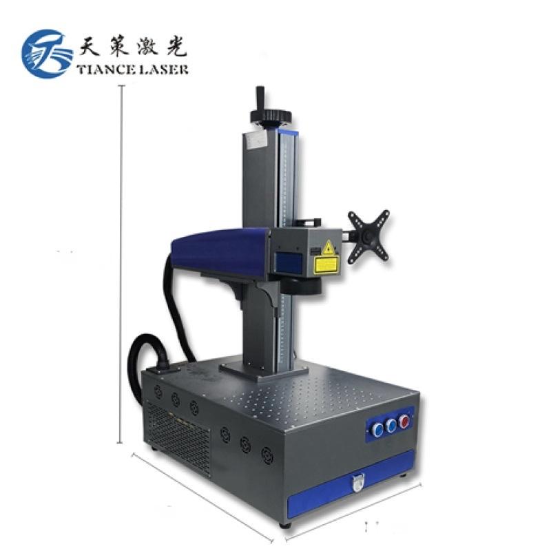 深圳小型激光打标机,停车牌钥匙扣金属激光打标机