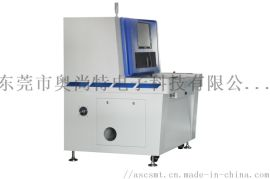 ASC-4500全自动分板机曲线分板机