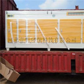 光氧废气处理设备的优势VOC工业废气处理设备特点
