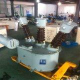 柱上JLS-35KV高壓計量箱