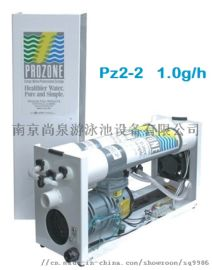 水质消毒设备 臭氧消毒设备 卫士臭氧机