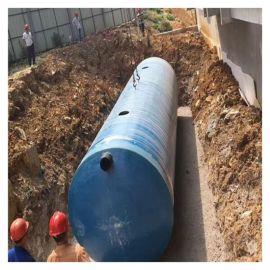 化粪池处理废水玻璃钢可拼接化粪池