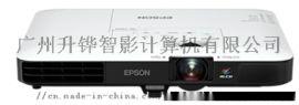 爱普生CB-1780W投影仪