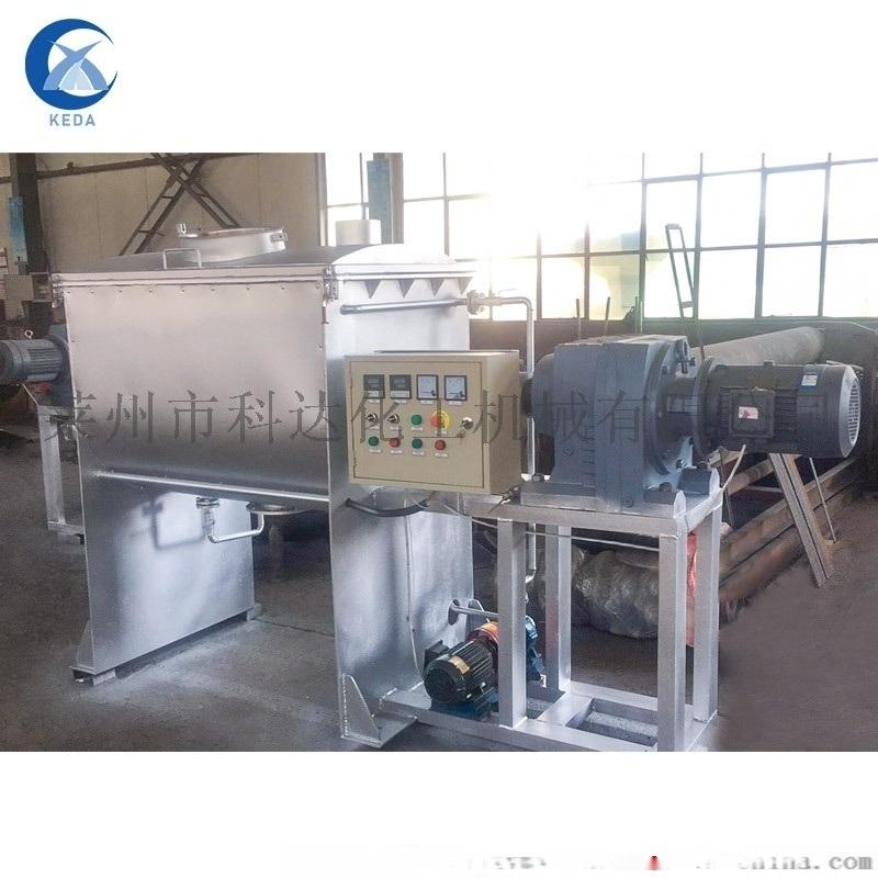微生物发酵混合机 鸡粪发酵搅拌混合设备