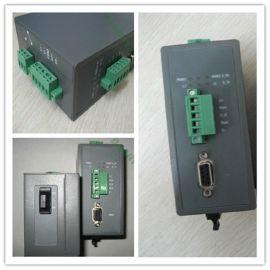 供應modbus光端機 協議轉換器