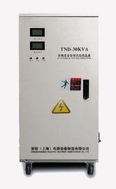 SVC-30KVA稳压器 单相全自动稳压器 网吧稳压器 高精度稳压电源