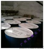 廣州科瓏供應日本進口合成角鯊烷氫化聚異丁烯