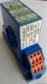西安银达电流变送器GAA-014