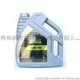 工业性润滑油 润滑脂 专业定制 代加工 4lt 塑料罐包装 电子散热膏