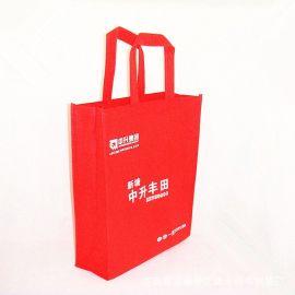 昆明无纺布环保袋价格报价行情信息-昆明群趣广告无纺布环保袋专题