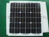 太陽能組建 20w單晶矽 太陽能電池板