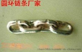 临沂8mm屠宰场  不锈钢屠宰链条,加工非标不锈钢链条