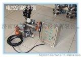 電控消防炮 (PSKD)