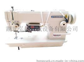 宇箭牌曲折缝价格 工业特种缝纫机厂家 人字缝纫机