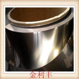 日本三菱C7941洋白铜板/批发C7941洋白铜棒/电子机械专用C7941白铜带