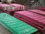 杭州萌萧   开封彩钢琉璃瓦830型