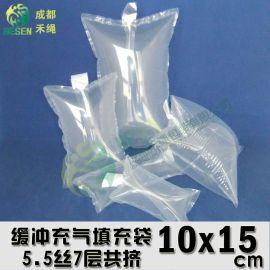 禾绳 10*15充气气囊缓冲气泡袋易碎品快递防震空气箱包填充物