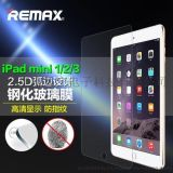 Remax/睿量 ipadmini1/2/3钢化膜 苹果平板mini通用钢化玻璃膜