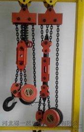 低速同步环链电动葫芦/群吊电动葫芦