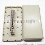 高品質10對卡接式分線箱 電話分線盒 塑料室內分線盒廠家直銷