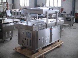 自動真空包裝機 自動擺臂真空包裝機,肉類真空包裝機 680