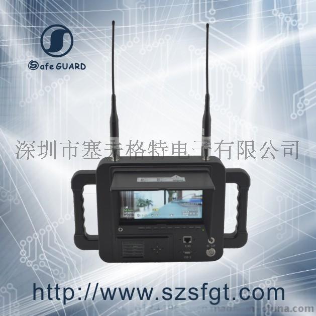 HD-1080P 手持式高清图像接收机