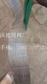 钢丝绳扣网【小区装饰防护网】扣网图片