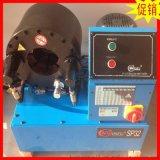 高压钢管压机总成 高压油管金属软管压管机总成 金属软管扣管液压机