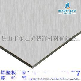拉丝铝塑板施工铝塑复合板铝单板