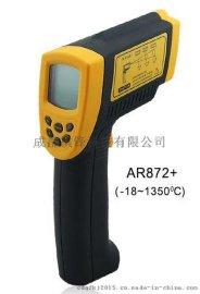 供應四川  貴州 高溫非接觸式紅外測溫儀